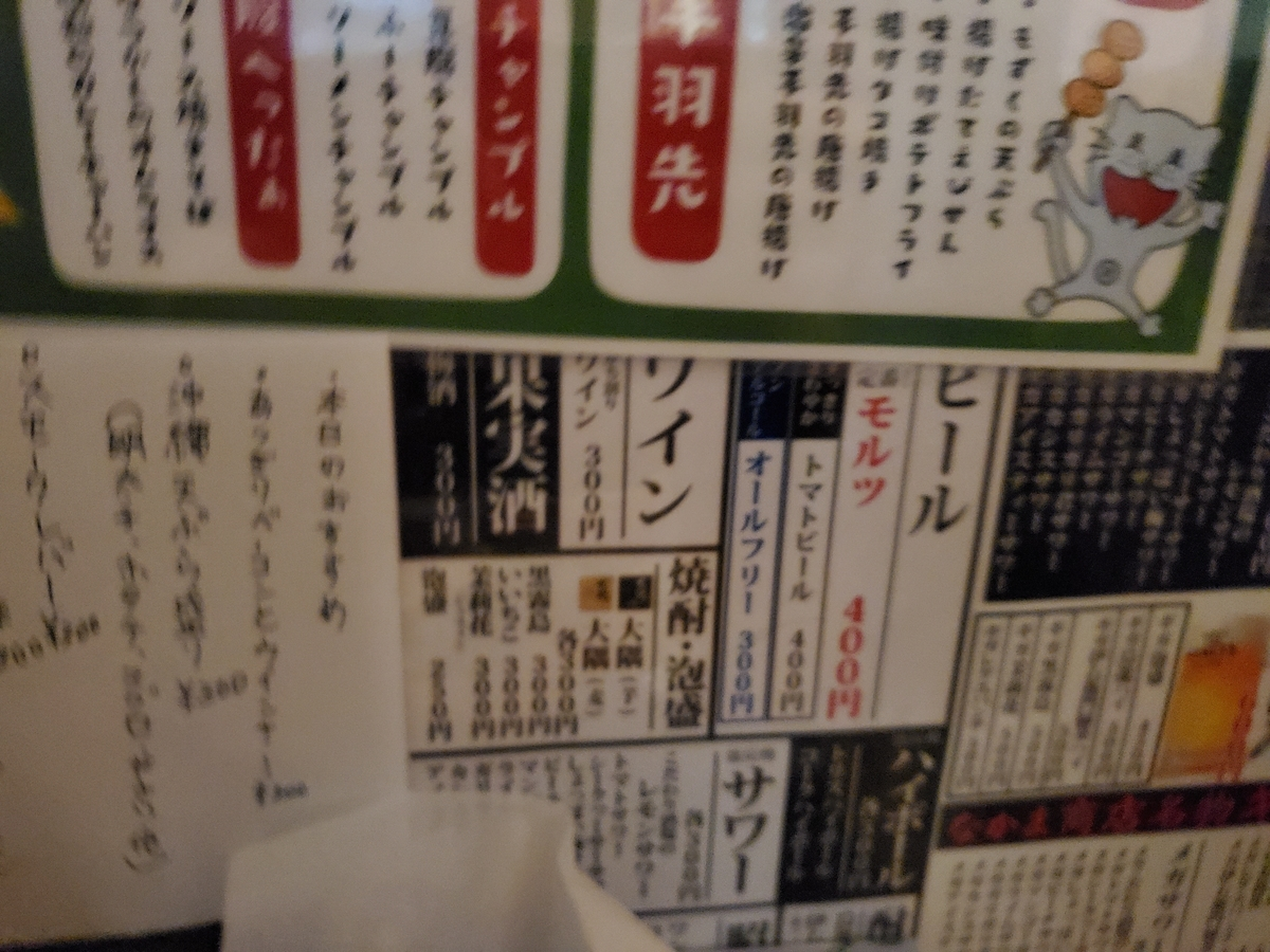 f:id:fuku-taro:20201108231734j:plain