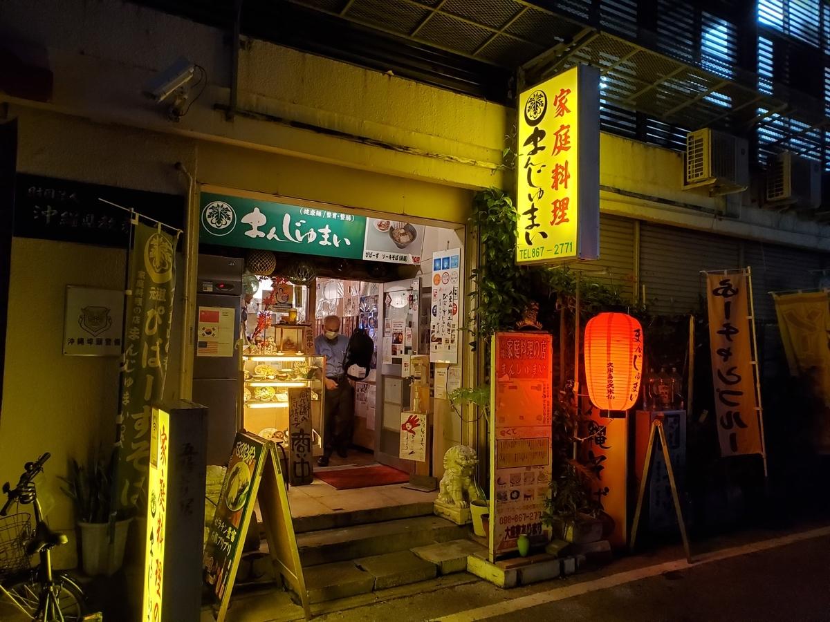 f:id:fuku-taro:20201115225124j:plain