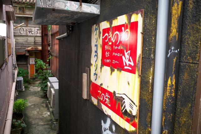 f:id:fuku-taro:20201227212138j:plain