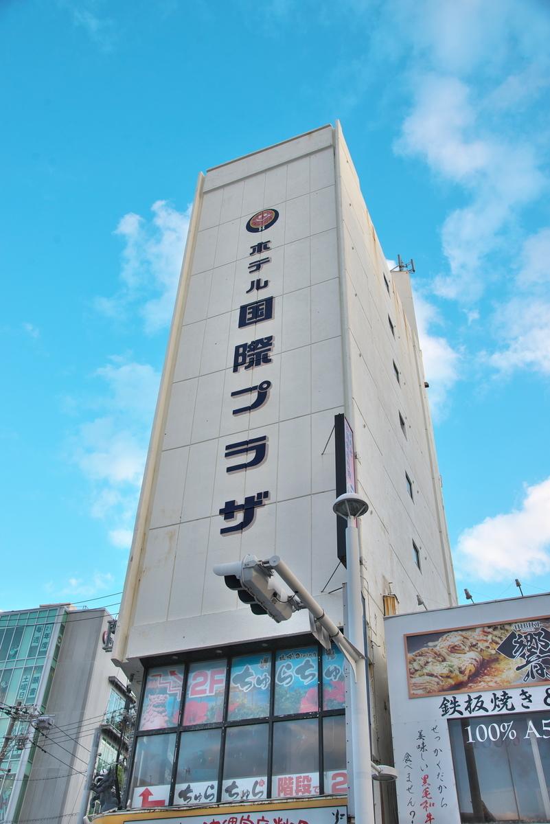 f:id:fuku-taro:20210131133620j:plain