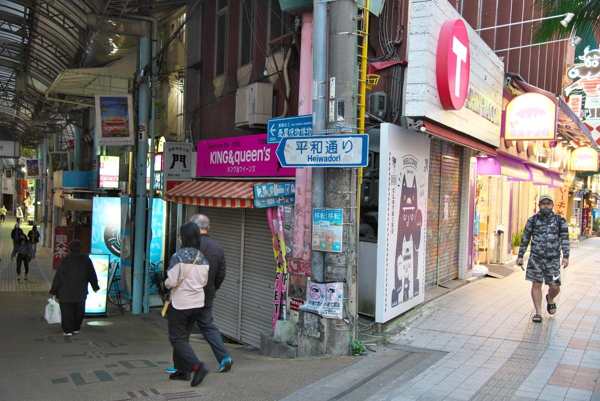 f:id:fuku-taro:20210131134308j:plain