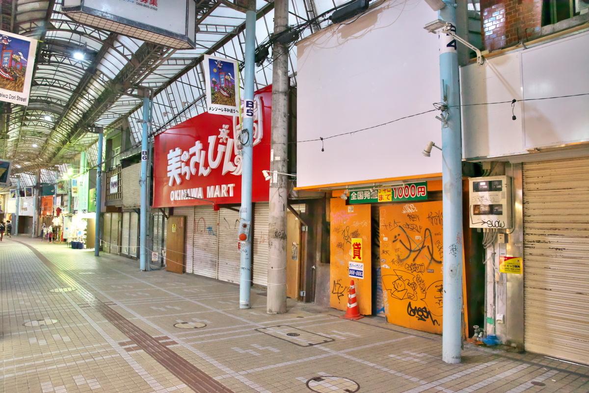 f:id:fuku-taro:20210131195904j:plain