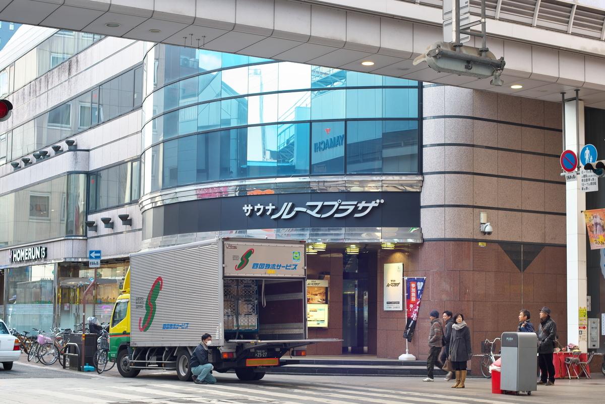 f:id:fuku-taro:20210207225419j:plain