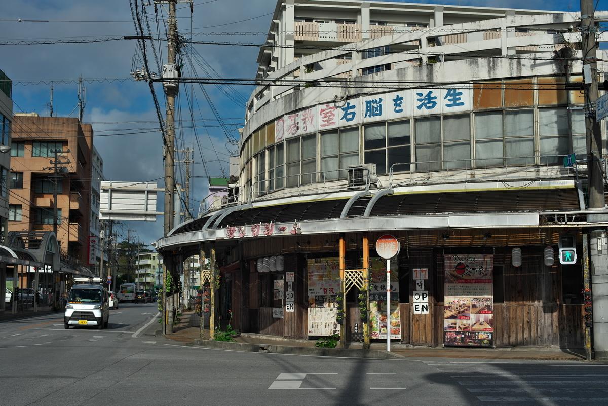 f:id:fuku-taro:20210214192819j:plain