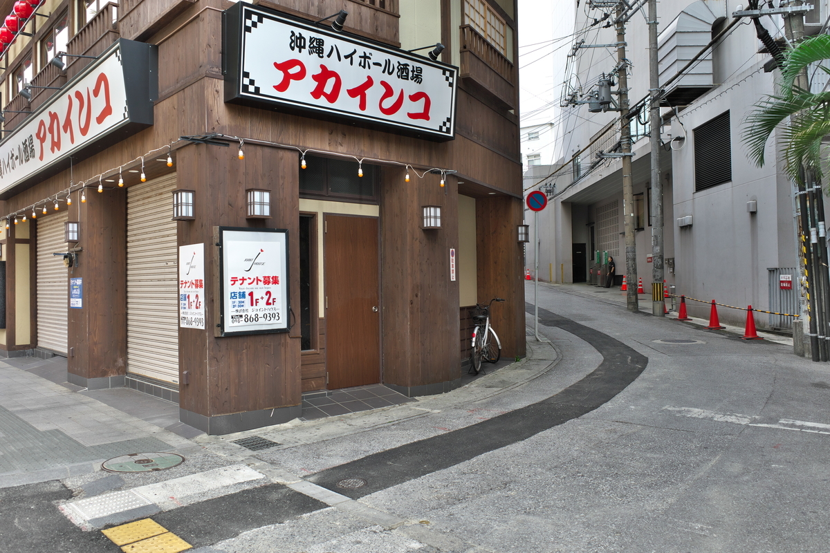 f:id:fuku-taro:20210425231526j:plain