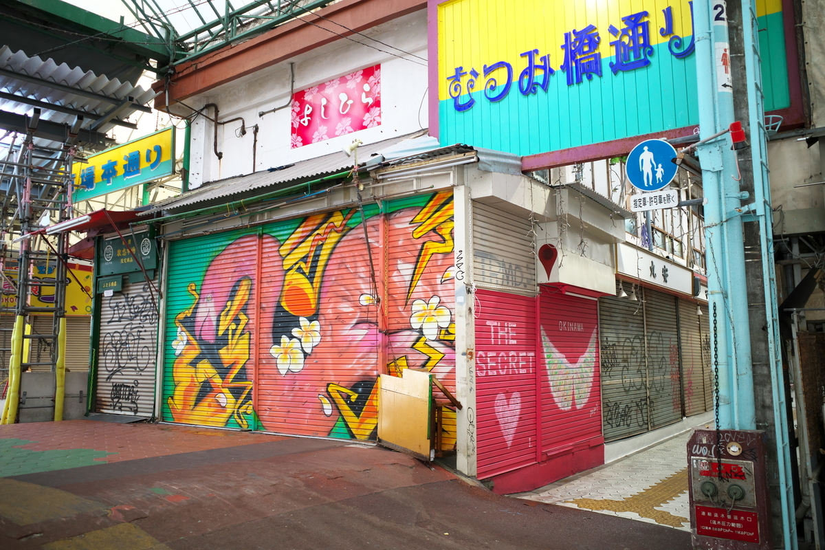f:id:fuku-taro:20210822231540j:plain