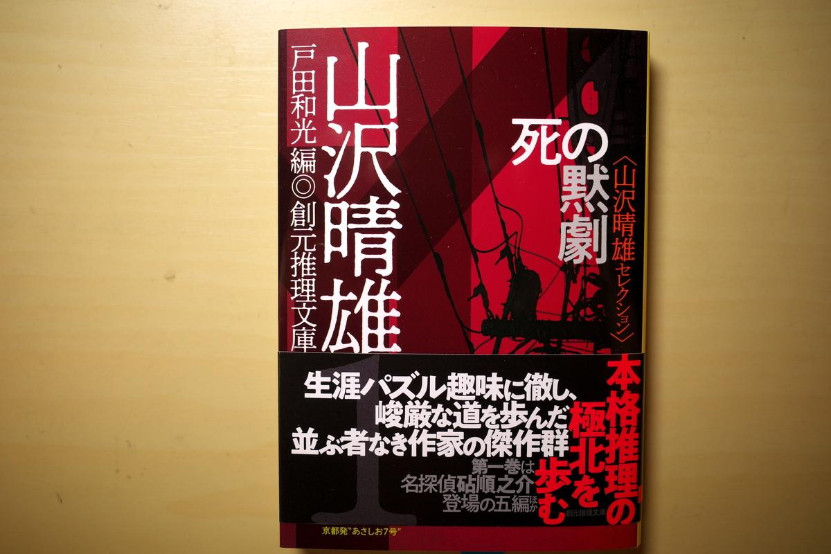 f:id:fuku-taro:20210822232133j:plain