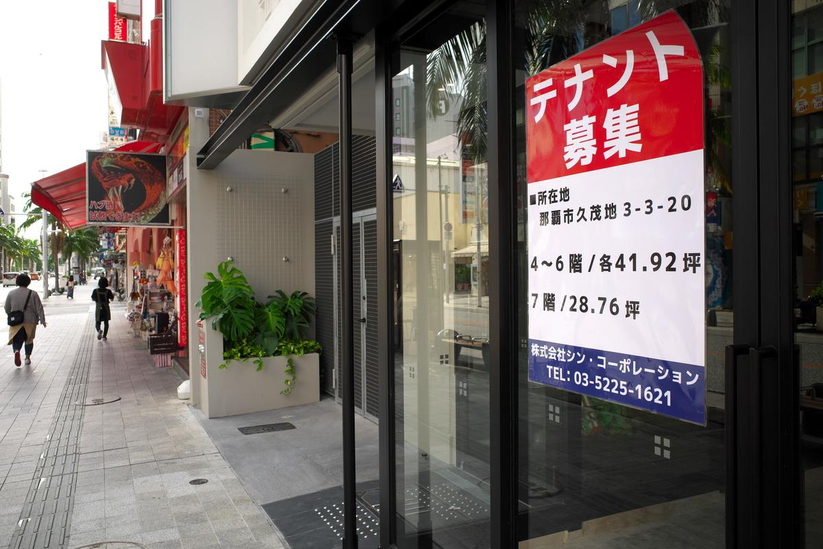 f:id:fuku-taro:20210926143913j:plain