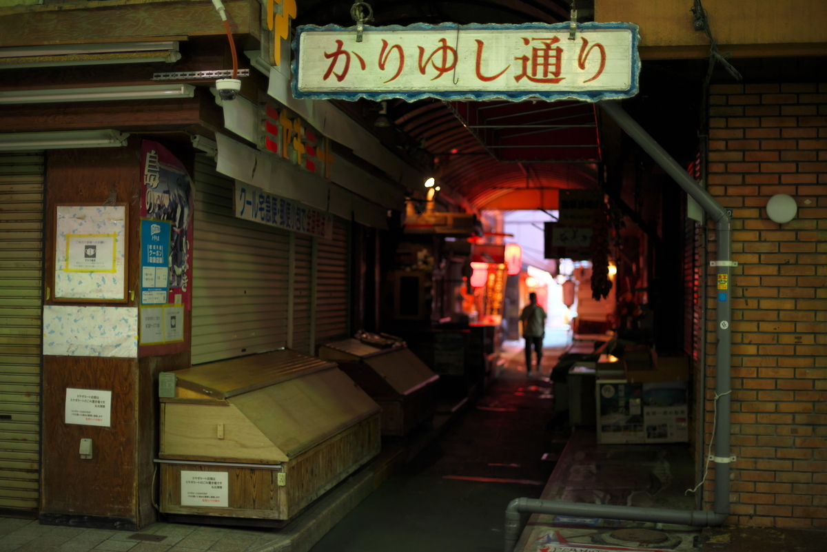 f:id:fuku-taro:20211003231423j:plain