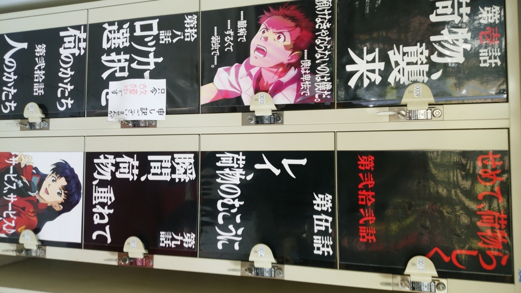 f:id:fuku-utsuo:20151213144528j:plain
