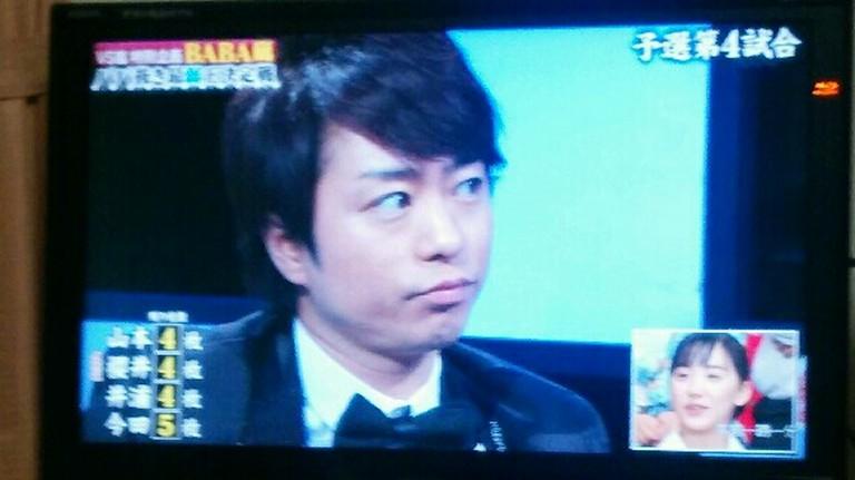 嵐 桜井 テレビ 嵐にしやがれ