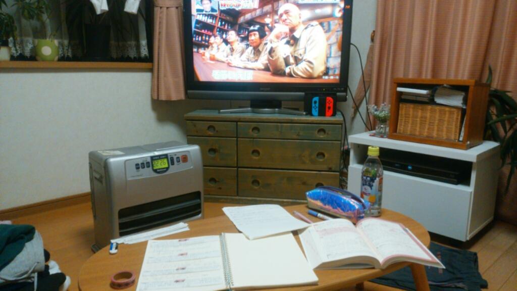 宿題 テレビ ガキの使い