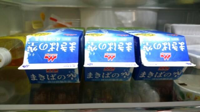 牛乳 冷蔵庫
