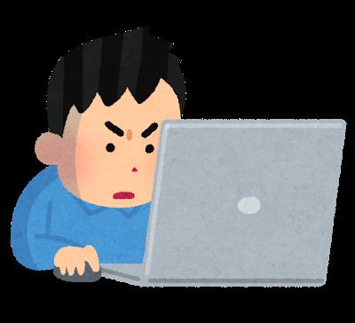 ブログアクセス数解析