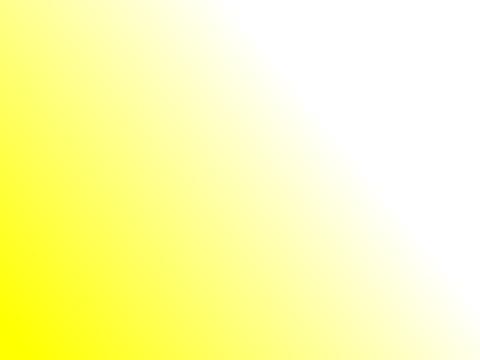 小便の黄色