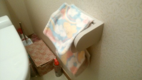 トイレットペーパーが切れた