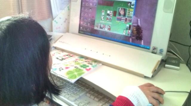 パソコンを使いこなす5歳児