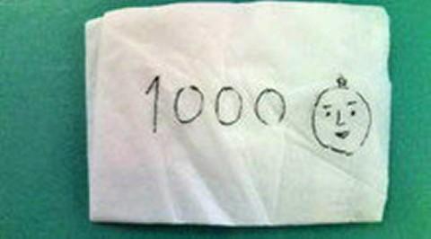 ティッシュペーパーの千円