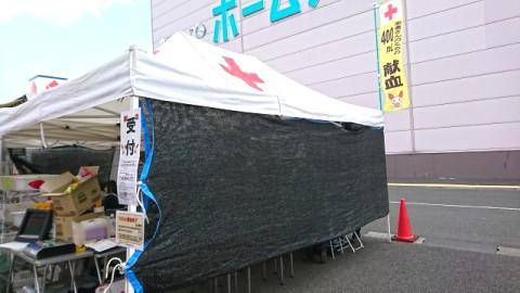 献血テント