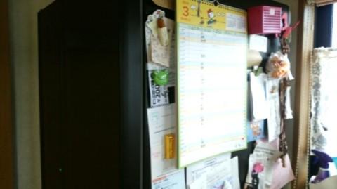 冷蔵庫の貼り物