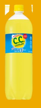 C.Cレモン