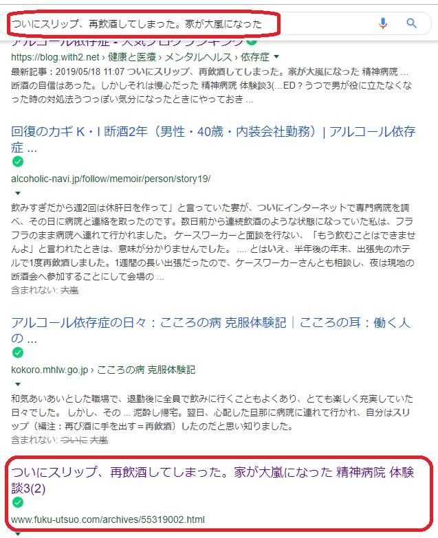 グーグルインデックス 記事検索