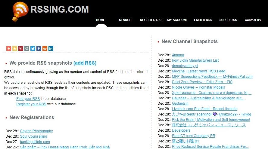 RSSING.com削除