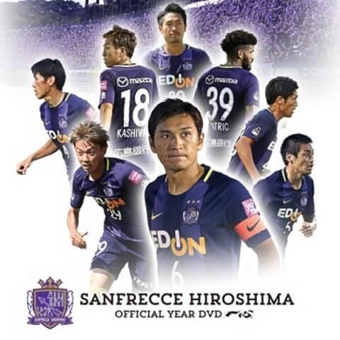 サンフレッチェ広島 サッカー