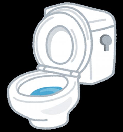 トイレで小便