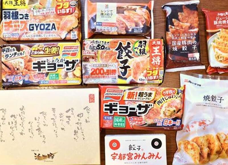 価格.comマガジン人気の「冷凍餃子」10品を実食レビュー!