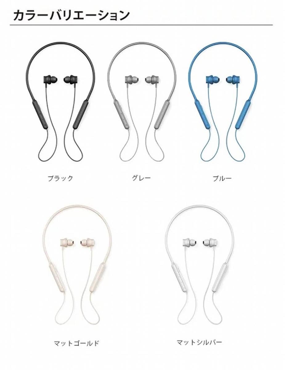 Premium Styleネックバンド式ワイヤレスイヤホン
