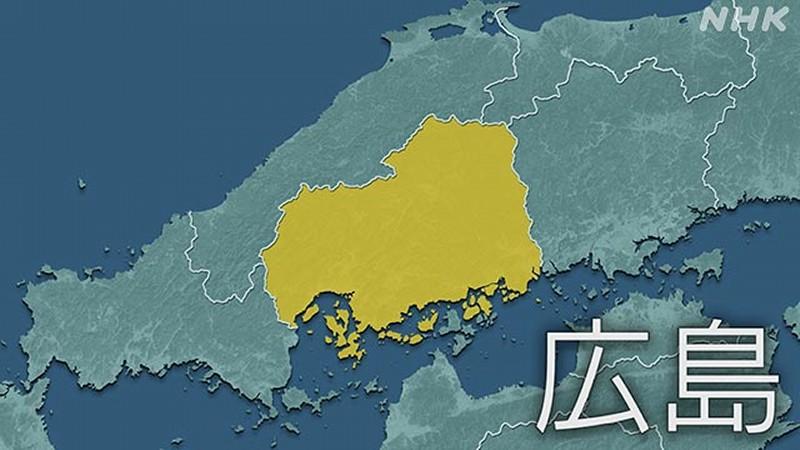 広島県のコロナ緊急事態宣言