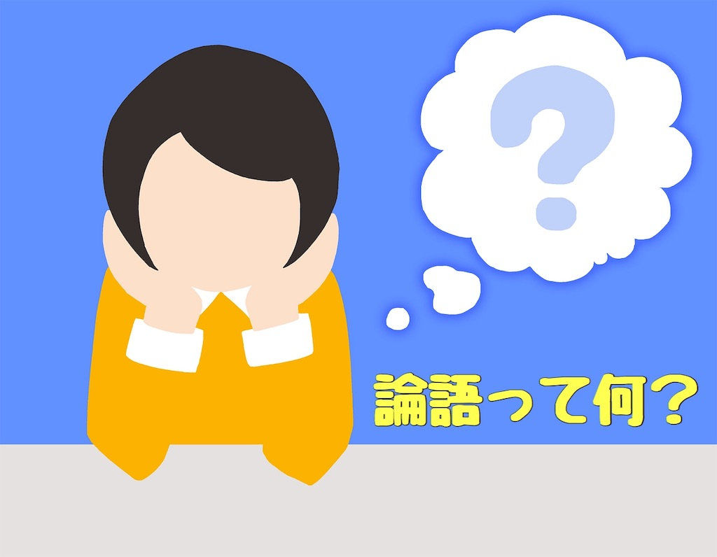 f:id:fuku0725:20190601141457j:image