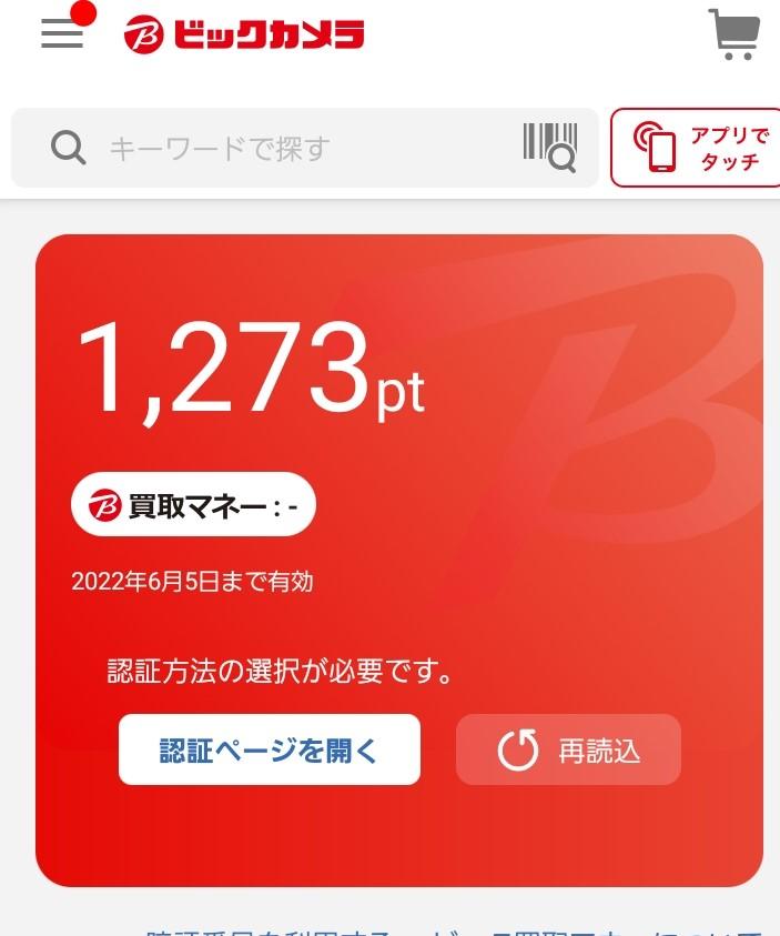 f:id:fuku1224214:20210208125806j:plain
