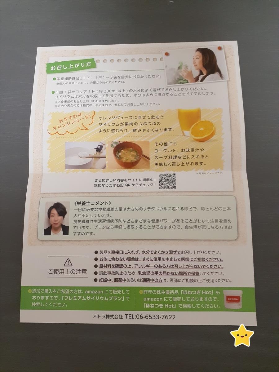 f:id:fuku1224214:20210402213035j:plain