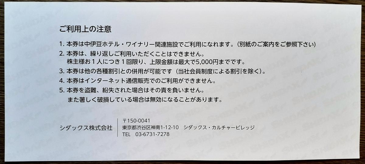 f:id:fuku1224214:20210623213249j:plain