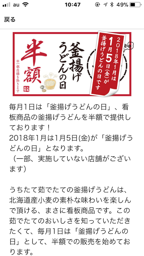 f:id:fuku19651215:20171229104726p:image