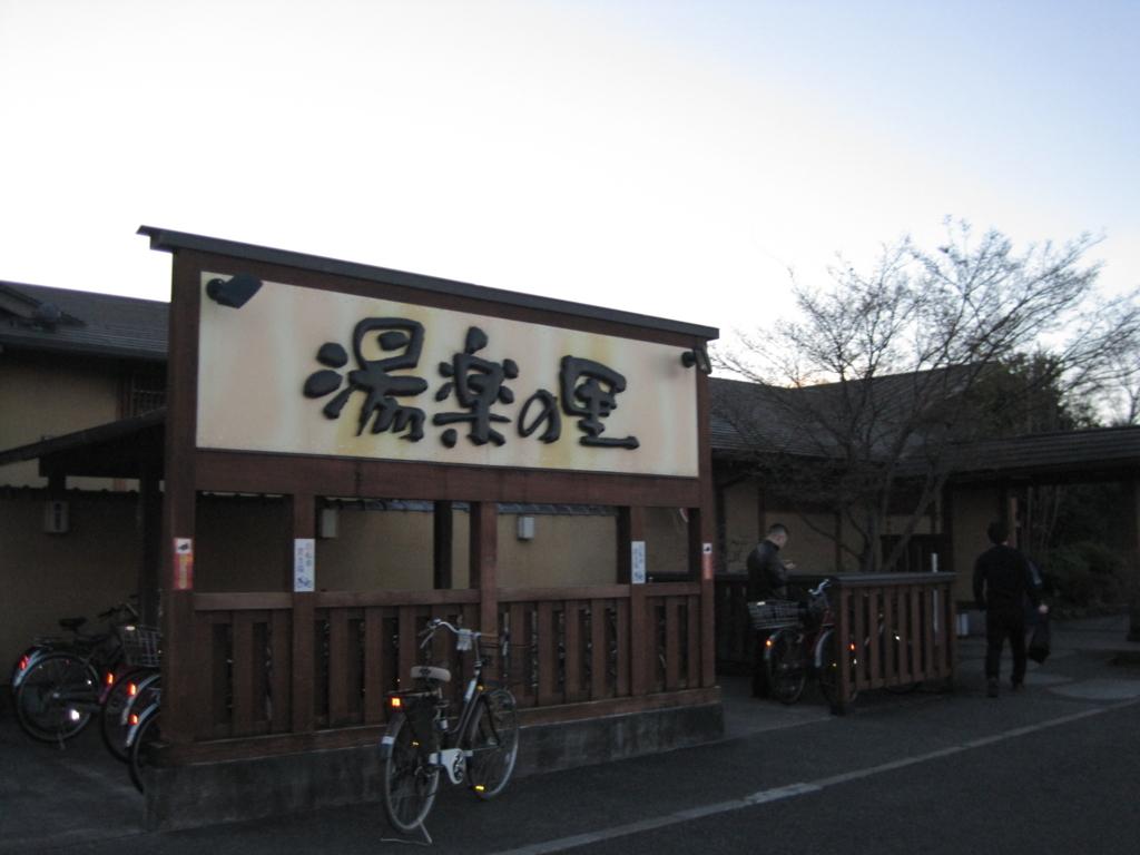 f:id:fuku19651215:20180113085813j:plain