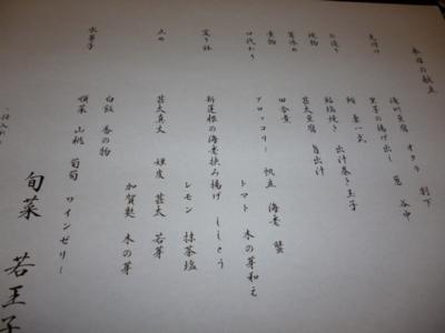 f:id:fuku240:20110530204827j:image