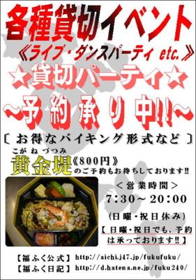 f:id:fuku240:20110610212810j:image
