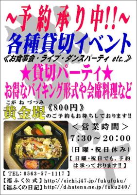 f:id:fuku240:20110619131920j:image