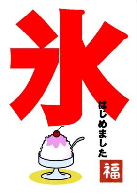 f:id:fuku240:20110624164948j:image
