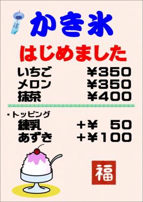 f:id:fuku240:20110624164949j:image
