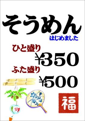 f:id:fuku240:20110625191622j:image
