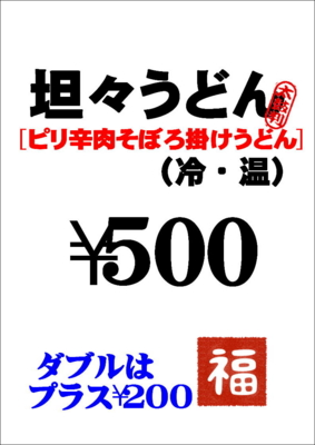 f:id:fuku240:20110625191623j:image