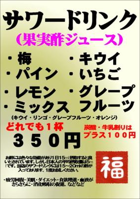 f:id:fuku240:20110701140026j:image