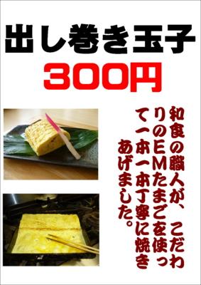 f:id:fuku240:20110712203341j:image