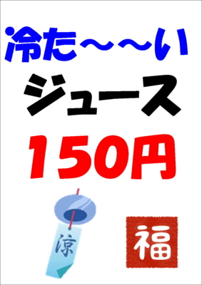 f:id:fuku240:20110714192141j:image