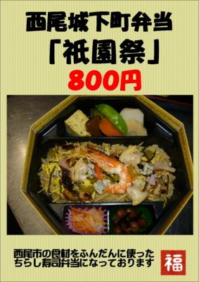 f:id:fuku240:20110714192143j:image