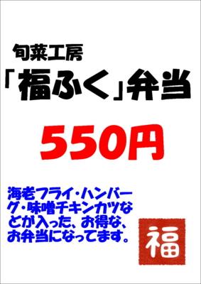 f:id:fuku240:20110714192145j:image